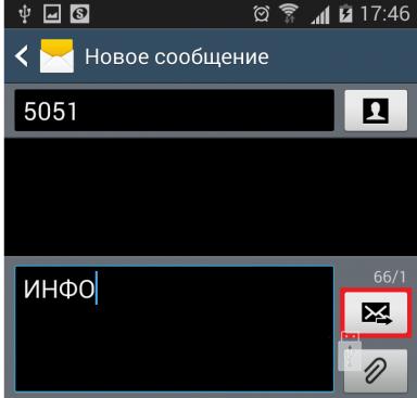 1446126568_uslugi.png