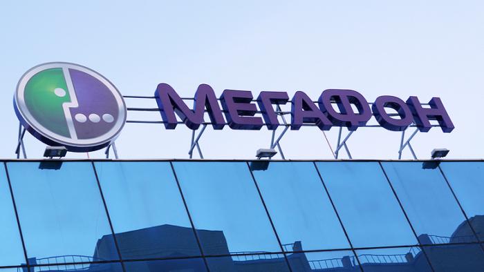 Aktsionery-Megafon-dali-dobro-na-pokupku-chasti-aktsij-MailRu-Group-za-740-mln.png