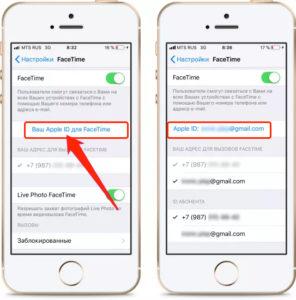 Apple-ID-dlya-FaceTime-296x300.jpg