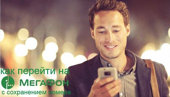 blog_ekt_4_0.png.785x450_q85-fill-569x326.jpg