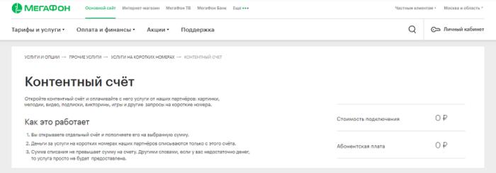 blog_volgograd_060319_3_3_desktop.png