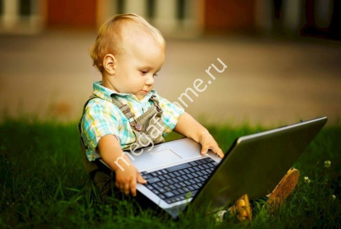 detskii-internet-2_1.jpg