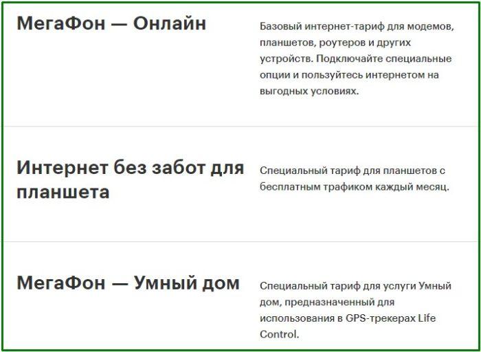dlya-interneta-1.jpg