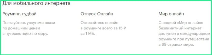 dlya-interneta.jpg