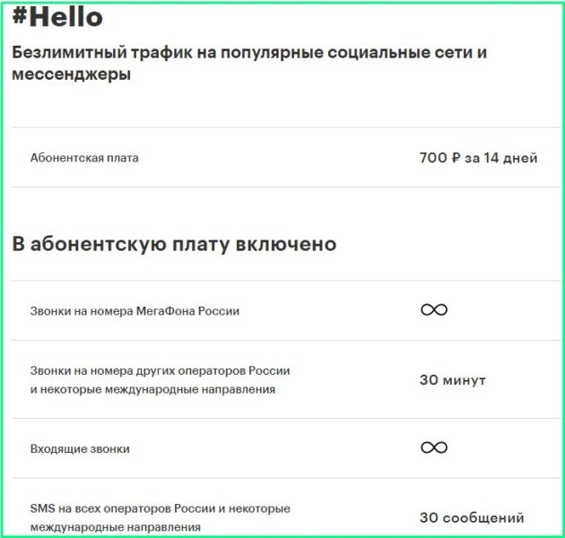 hellou-1.jpg