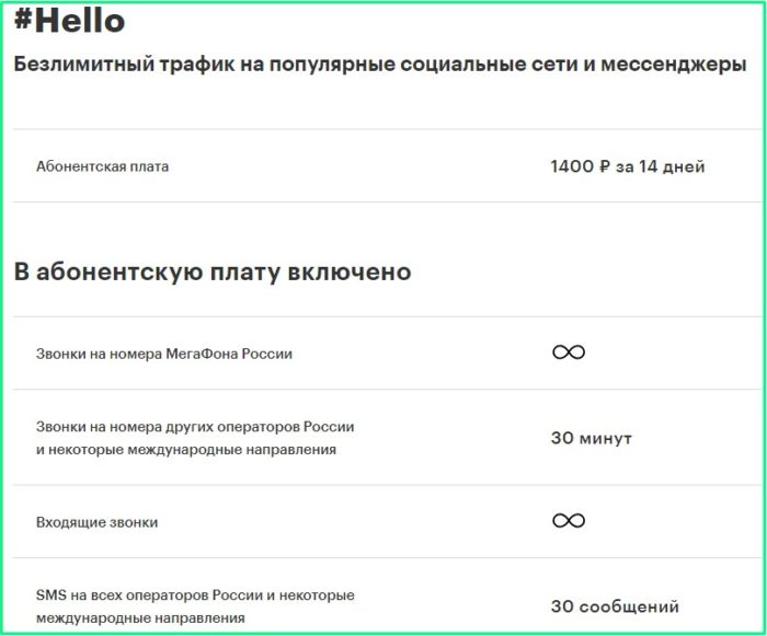 hellou-5.jpg