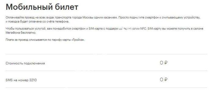 internet-na-dop-6.jpg