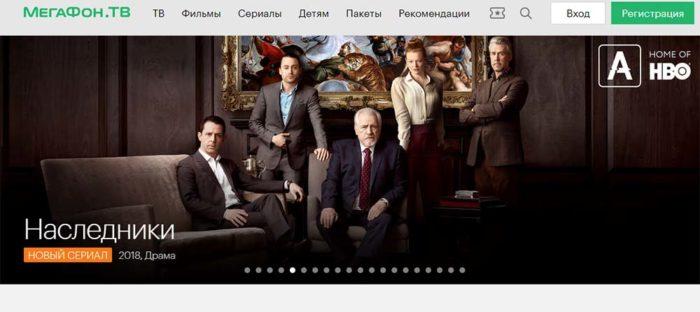 korporativnye-tarify-megafon-vologodskaya-oblast.jpg