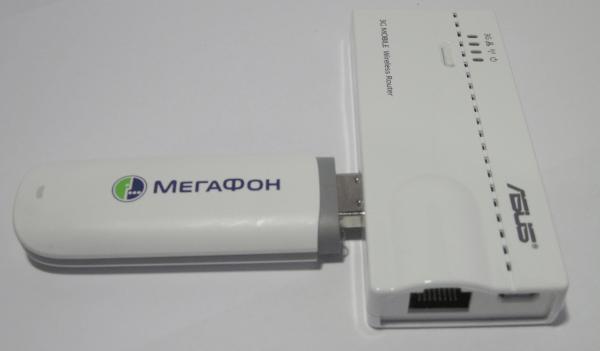 megafon-2.png