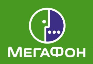 megafon-arhangelsk-ofitsialnyiy-sayt-tarifyi.png