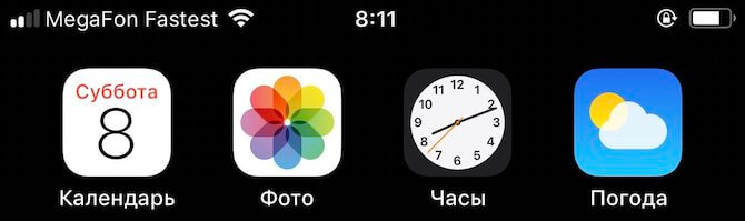megafon-fastest-iphone.jpg
