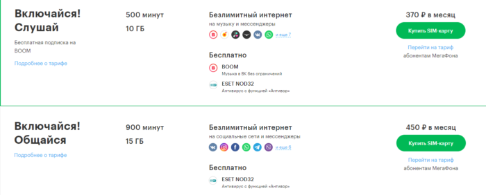 megafon-kavkaz-tarifyi-krasnodarskiy-kray.png