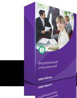 megafon-tarif-3-250x318.png