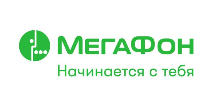 megafon-tula-tarifyi-mobilnaya-svyaz.png