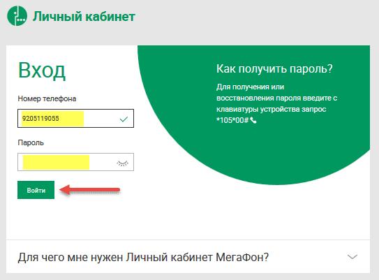 mgf1-min.png