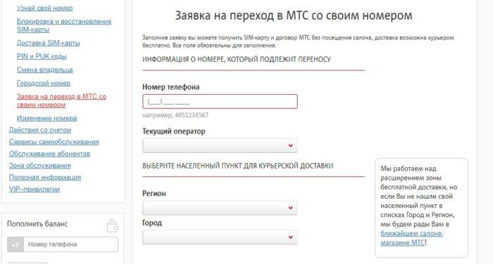 mnp-mts2.jpg