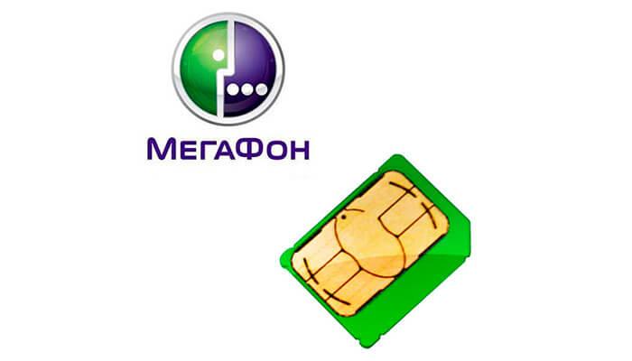 mobilnyiy-internet-megafon-ne-rabotaet.jpg