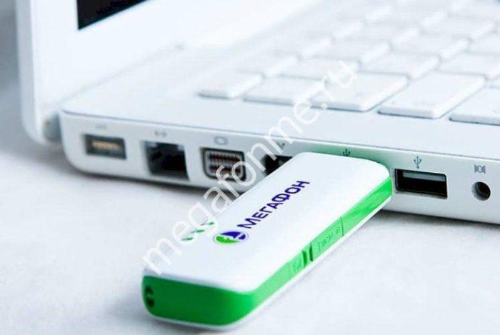 modem-v-megafone-1_1.jpg