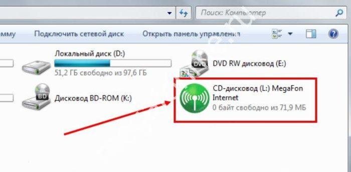 modem-v-noutbuke-5.jpg