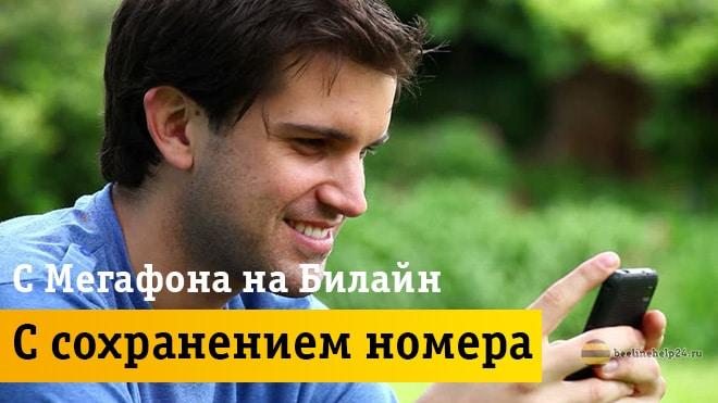Muzhchina-na-ulitse-s-mobilnym.jpg