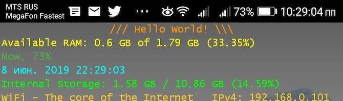 nadpis-megafon-fastest-v-status-bare-na-ustroystvah-android.jpeg