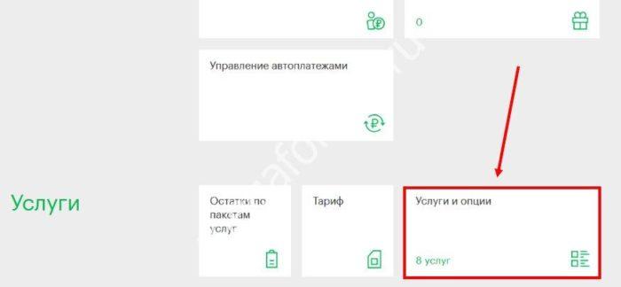 nomer-zablokirovan-2.jpg