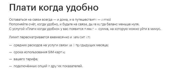 nomer-zablokirovan-4.jpg