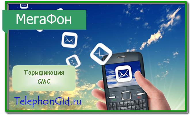 Novyj-risunok-1-6.png