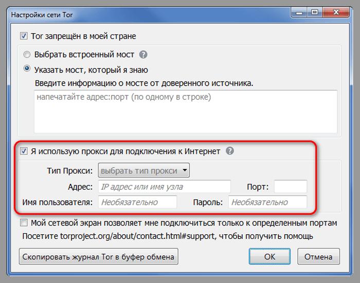 Obhod-blokirovki-skachivaniya-torrentov-1.png