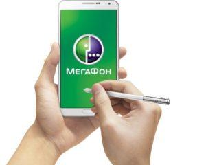 obmenjat-staryj-telefon-na-novyj-v-megafon-300x240.jpg