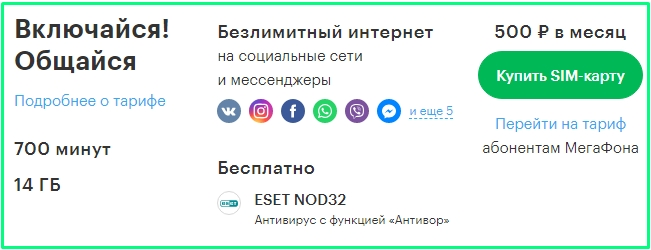 obshhajsya-1.jpg