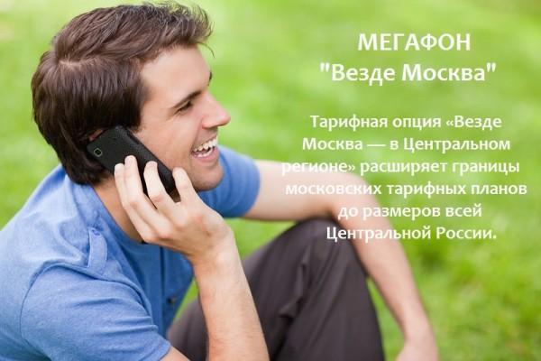 phone-5084027-small-e1455617986409.jpg