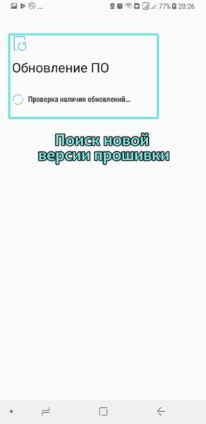 Poisk-novoj-versii-PO.png