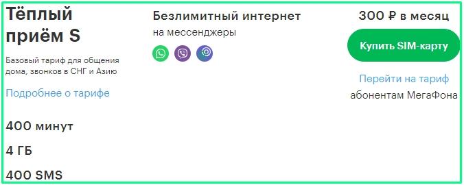 priem-s.jpg