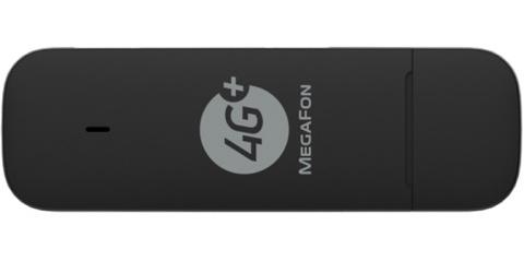 Primer-USB-modema-MegaFon.png