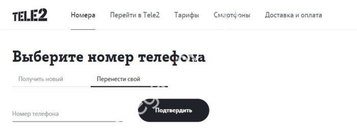 s-megafona-na-tele2-3.jpg