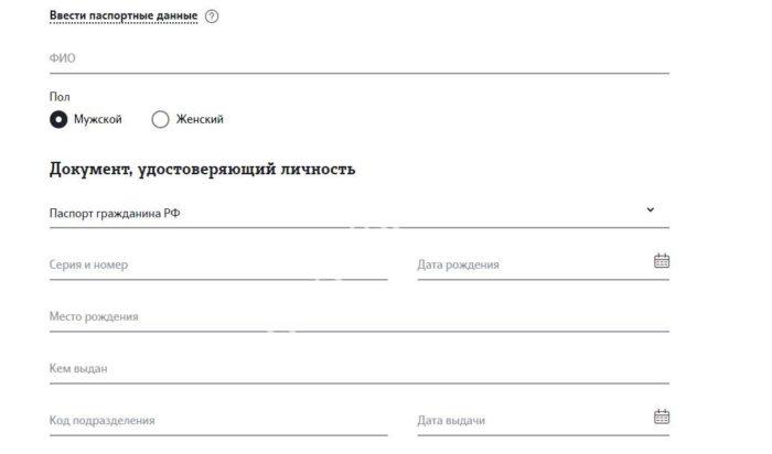 s-megafona-na-tele2-5.jpg