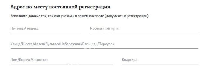 s-megafona-na-tele2-6.jpg