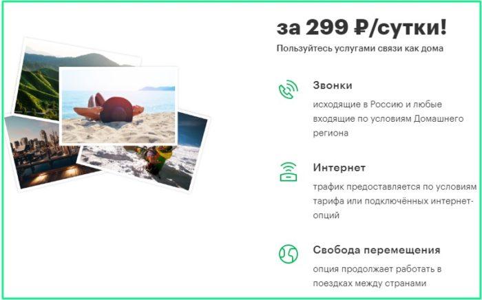 Screenshot_1-44.jpg