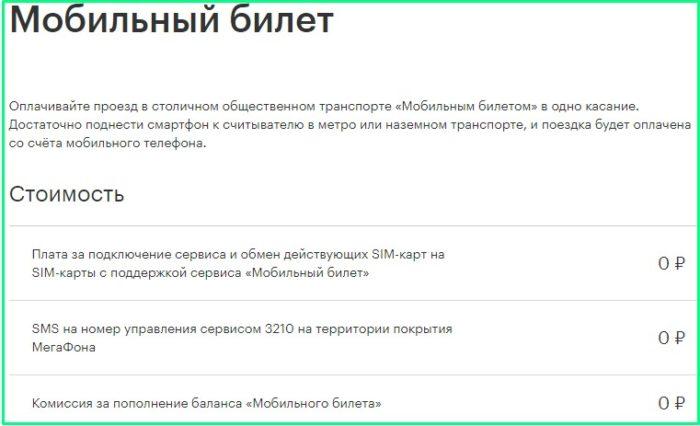 Screenshot_1-47.jpg