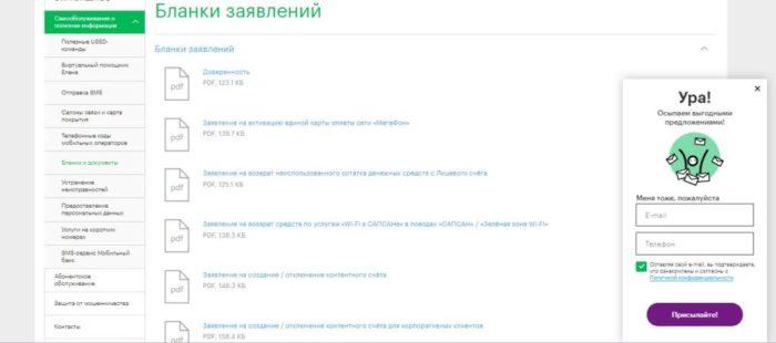 Screenshot_17.jpg