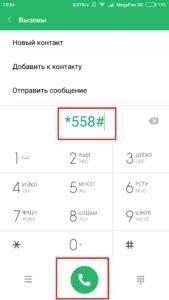 Screenshot_2017-12-20-15-54-05-874_com.android.contacts-1-169x300.jpg