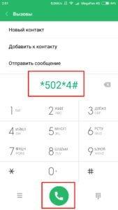 Screenshot_2017-12-29-02-01-55-002_com.android.contacts-169x300.jpg