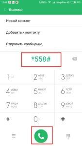 Screenshot_2018-01-10-12-06-43-252_com.android.contacts-169x300.jpg