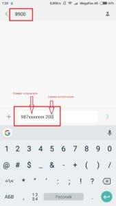 Screenshot_2018-01-30-01-20-33-452_com.android.mms_-169x300.jpg