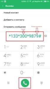 Screenshot_2018-01-30-01-21-42-885_com.android.contacts-169x300.jpg