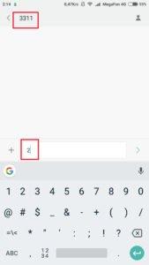 Screenshot_2018-01-30-02-14-19-859_com.android.mms_-169x300.jpg