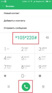 Screenshot_2018-01-30-02-14-39-202_com.android.contacts-169x300.jpg