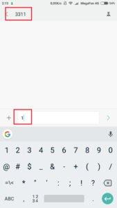 Screenshot_2018-01-30-02-15-52-877_com.android.mms_-169x300.jpg