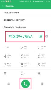 Screenshot_2018-01-30-02-48-20-896_com.android.mms_-169x300.jpg